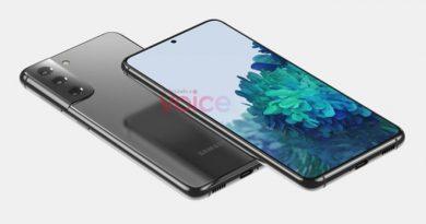 Samsung Galaxy S21 ra mắt khi nào?