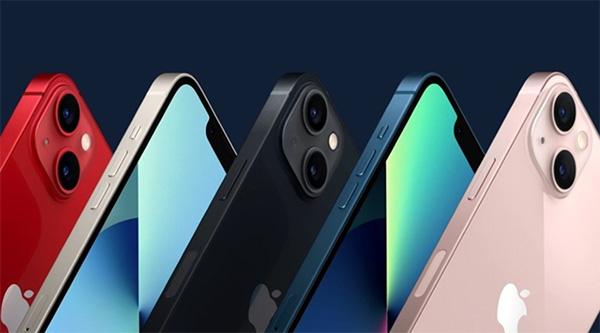 iPhone 13 cũng được trang bị thêm phiên bản màu sắc mới